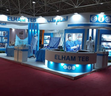 Elham Teb in IRAN HEALTH 2018