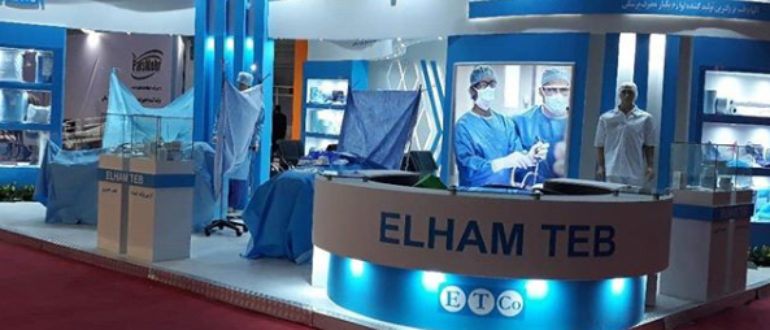 Elham Teb in IRAN HEALTH 2018